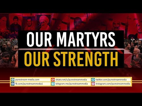 Our Martyrs: Our Strength | Resistance Nasheed | Arabic Sub English