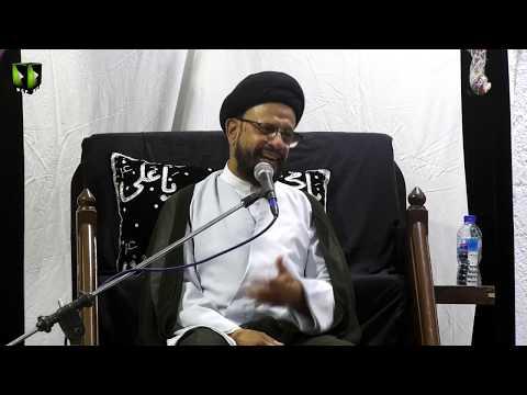 [01] Topic: Accept Islam as a Challenge | H.I Syed Zaki Baqri | Muharram 1441 - Urdu