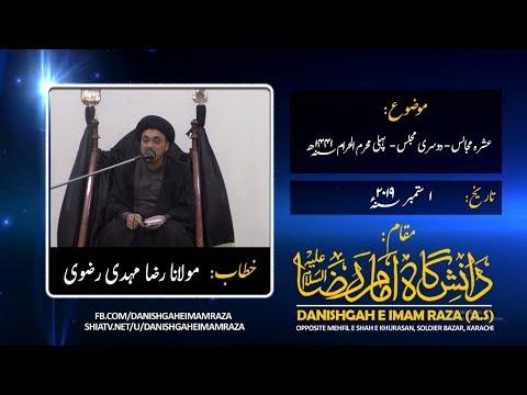 Ashra Majalis - 2nd Majlis - 1st Muharram 1441 A.H - Molana Raza Mehdi Rizvi