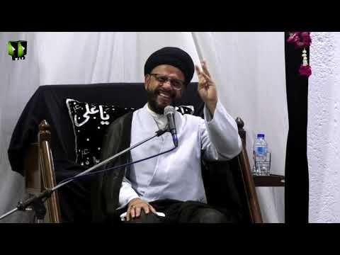 [02] Topic: Accept Islam As A Challenge | H.I Syed Zaki Baqri | Muharram 1441 - Urdu