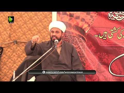 [02] Topic: Marifat e Imamat | Moulana Mohammad Ali Fazal | Muharram 1441 - Urdu