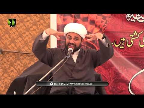 [03] Topic: Marifat e Imamat | Moulana Mohammad Ali Fazal | Muharram 1441 - Urdu
