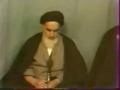 Tafseer of Surah Hamd - Tafseer 1 - Imam Khomeini - Persian