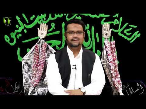 [04] Topic: Imam Ali (as) Mazloom Tareekh | Dr. Zahid Ali Zahidi | Muharram 1441/2019 - Urdu