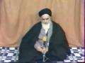 Tafseer of Surah Hamd - Tafseer 2 - Imam Khomeini - Persian