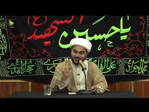 [04] Topic: Tehreek e Karbala ke Tarbiyati Pehlu | Moulana Mohammad Nawaz | Muharram 1441 - Urdu