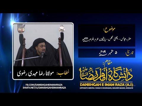 Ashra Majalis - 6th Majlis - 5th Muharram 1441 A.H - Molana Raza Mehdi Rizvi - urdu