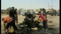 5 Shia Mosques in Iraq - Bomb Blasts [Read Description] 31July09 - English