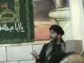 Marefate Imam e zamana - Aga Raza Jan Kazmi - Arabic