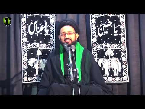 [05] Topic: Falsfa Wa Taqaza-e-Azadari | H.I Syed Sadiq Raza Taqvi | Muharram 1441/2019 - Urdu