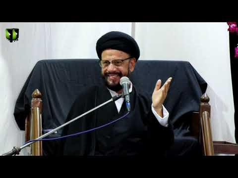 [07] Topic: Accept Islam As A Challenge | H.I Syed Zaki Baqri | Muharram 1441 - Urdu