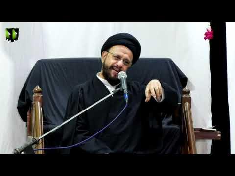[08] Topic: Accept Islam As A Challenge | H.I Syed Zaki Baqri | Muharram 1441 - Urdu