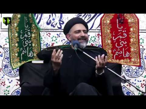 [07] Topic: Qualities of Companion of Imam Hussain (as) | Moulana Nusrat Bukhari | Muharram 1441 - Urdu