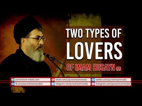Two Types of Lovers of Imam Husayn (A) | Sayyid Hashim al-Haidari | Arabic Sub English