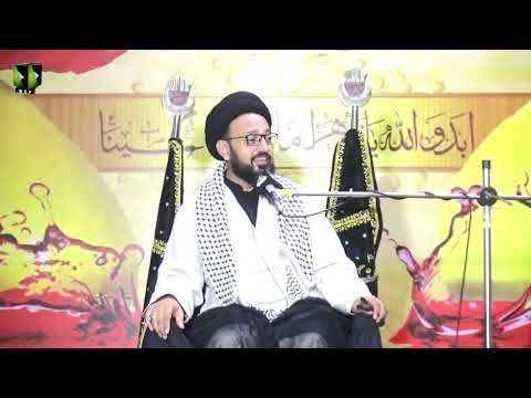 [08] Topic: Wilayat Or Ghalba-e-Deen  | H.I Syed Sadiq Raza Taqvi | Muharram 1441/2019 - Urdu