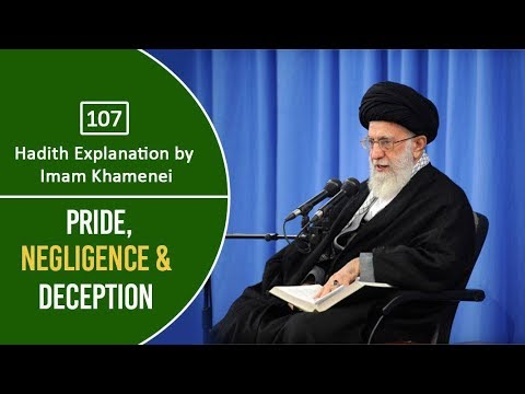 [107] Hadith Explanation by Imam Khamenei | Pride, Negligence & Deception | Farsi Sub English