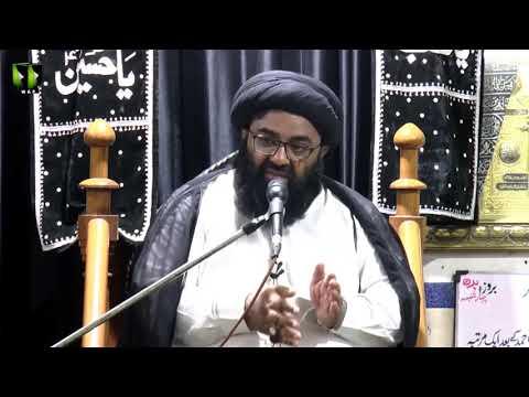 [01] Topic: Falsfa e Ghaibat-e-Imam or Hamari Zimadari | H.I Kazim Abbas Naqvi | Muharram 1441 - Urdu