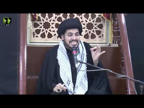 [09] Topic: Nusrat-e-Imam Hussain (as) | Moulana Haider Ali Jafri | Muharram 1441/2019 - Urdu