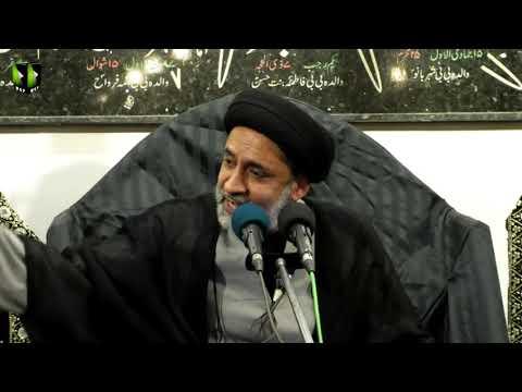 [06] Topic: Quran, Karbala Or Ham | H.I Muhammad Haider Naqvi | Muharram 1441 - Urdu