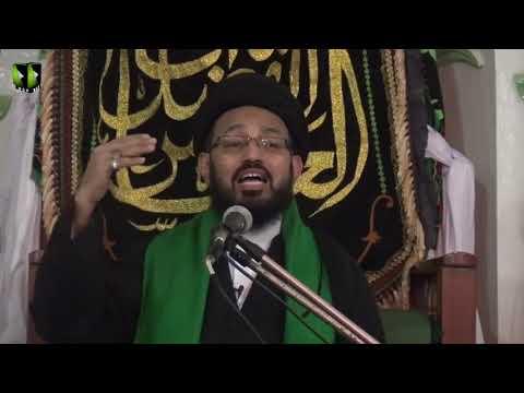 [02] Topic: Awamil e Baqaa e Karbala | H.I Syed Sadiq Raza Taqvi | Muharram 1441/2019 - Urdu