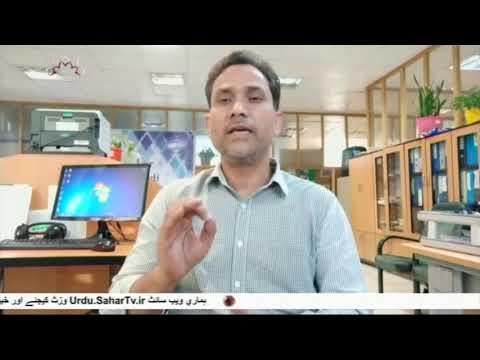 آرامکو حملہ : عراقی سرزمین استعمال کرنے کی تردید  - 15 ستمبر 2019 - Urdu