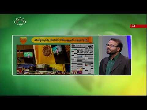 بھارت مقبوضہ کشمیر میں طاقت کا استعمال بند کرے ، پاکستان - Urdu