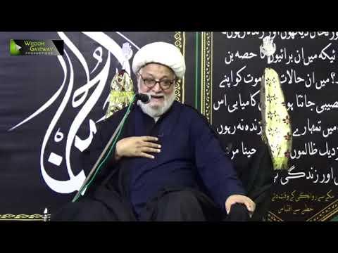 [08] Topic: Tajale e Quran Dar Karbala | H.I Ghulam Abbas Raesi | Muharram 1441/2019 - Urdu