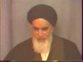Tafseer Surah Hamd-Tafseer 4 P 3- Imam Khomeini-Persian