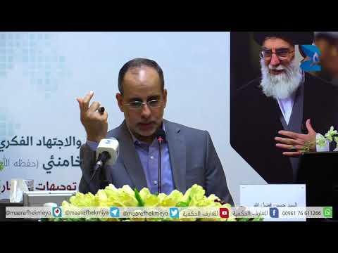 Speech - sayed 7sen fadlalla - Arabic