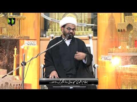 [Majlis] 3rd Annual Gathering for Sectarian Harmony |H.I Muhammad Raza Dawoodani| Muharram 1441 - Urdu