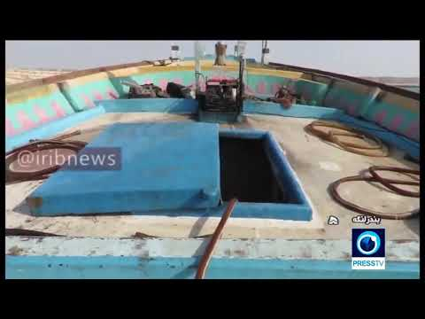 [18 September 2019] IRGC seizes vessel smuggling fuel to UAE in Persian Gulf - English