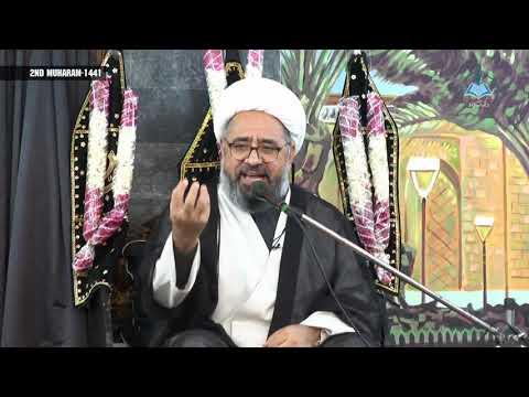 [02] Topic: Tareek e Imamat | H.I Allama Amin Shaheedi | Muharram 1441/2019 - Urdu