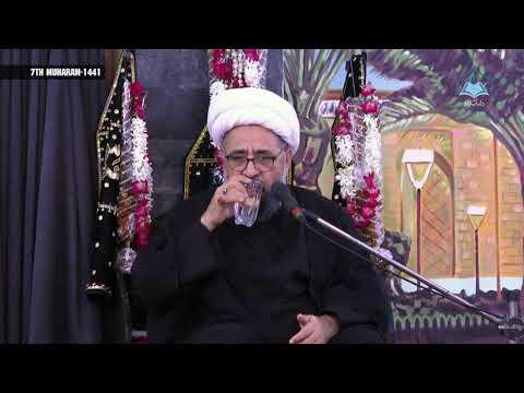 [07] Topic: Tareek e Imamat | H.I Allama Amin Shaheedi | Muharram 1441/2019 - Urdu