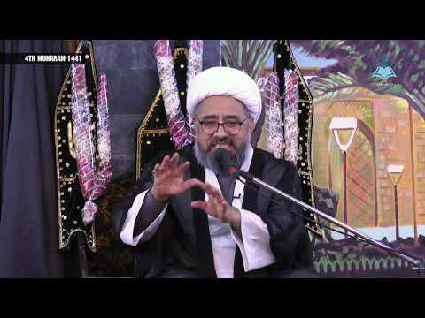 [04] Topic: Tareek e Imamat | H.I Allama Amin Shaheedi | Muharram 1441/2019 - Urdu