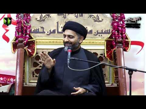[04] Topic: Hudood e Nizaam e Elahi | Moulana Nusrat Bukhari | Muharram 1441/2019 - Urdu