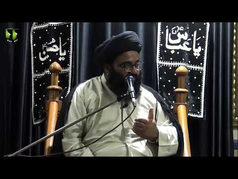 [06] Topic: Falsfa e Ghaibat-e-Imam or Hamari Zimadari | H.I Kazim Abbas Naqvi | Muharram 1441 - Urdu
