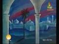 Ya Seyyeda - Ali Safdar 2007 - Urdu