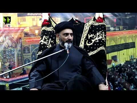 [Majlis-e-Aza] Moulana Syed Nusrat Abbas Bukhari | 18 Muharram 1441/2019 - Urdu
