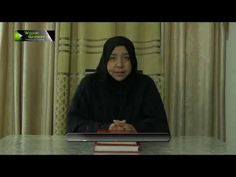 [Speech] Seerat e Imam Sajjad a.s| سیرتِ امام سجاد علیہ السلام | Khanam Sakina Mehdvi