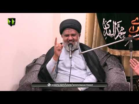 [05] Topic: Marifat e Taheed wa Wilayat  |H.I Hassan Raza Hamdani | Muharram 1441 - Urdu
