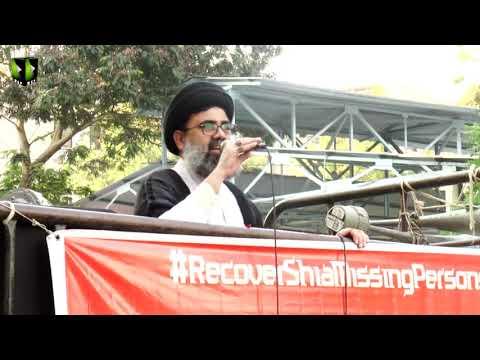[Speech] جبری گم شدہ اسیران ملت جعفریہ کی بازیابی کیلئے احتجاجی - Urdu