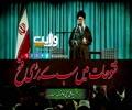 فتوحات کی فتح | Farsi Sub Urdu