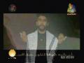 Ya Ali Mola Ali - Ali Safdar 2007 - Urdu