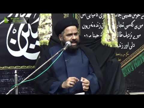[05] Topic: Imamat Wa Wilayat e Imam Sajjad (as) | Moulana Ali Afzaal Rizvi | Muharram 1441/2019 - Urdu