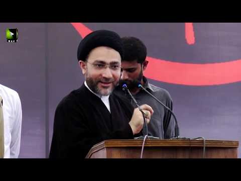 [Youm-e-Hussain as] H.I Shehanshah Hussain Naqvi | Karachi University | Muharram 1441 - Urdu