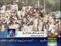 MWM Defa Watan Convention in Islamabad - 02Aug09 - Urdu