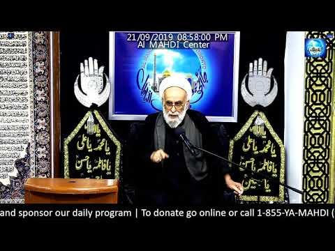 [Majlis 1/10] Haider Ali Jawadi   Al Mahdi Islamic Center Toronto Muharram 1441/2019 Urdu