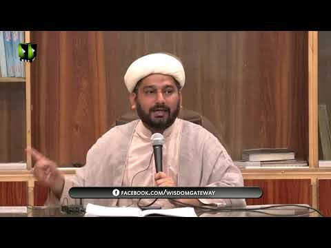 [Dars 1] Topic: Qayam e Imam Hussain a.s | Agha Iftikhar Ahmed Ghadeeri| Muharram 1441 - Urdu