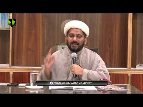 [Dars 2] Topic: Qayam e Imam Hussain a.s|Agha Iftikhar Ahmed Ghadeeri| Muharram 1441 - Urdu