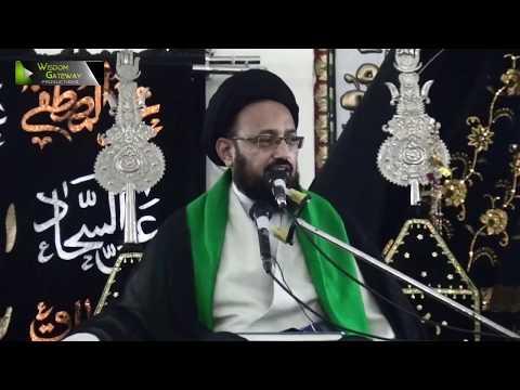 [02] Topic: Aqeeda e Mehdaviyat Ko Lahaq Khatraat | H.I Sadiq Raza Taqvi | Muharram 1441/2019 - Urdu